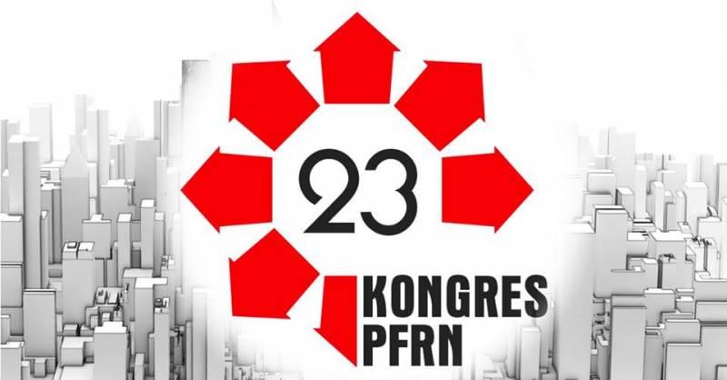 23 Kongres Polskiej Federacji Rynku Nieruchomości
