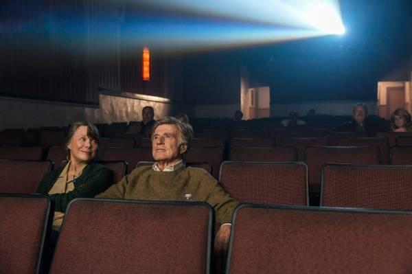 Kino Orzeł
