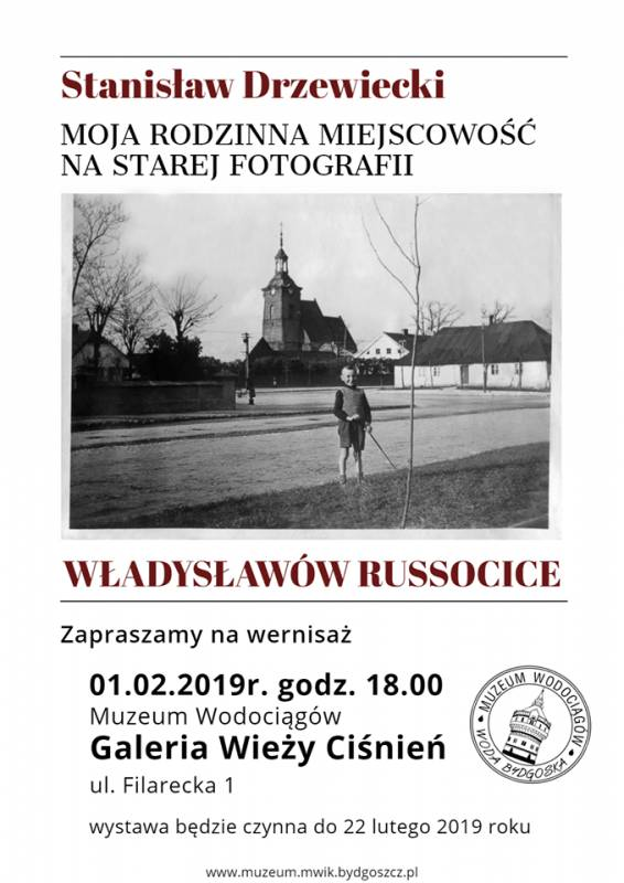 Wieża Ciśnień - Muzeum Wodociągów