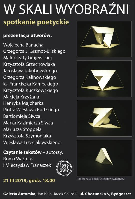 Galeria Autorska Jan Kaja, Jacek Soliński