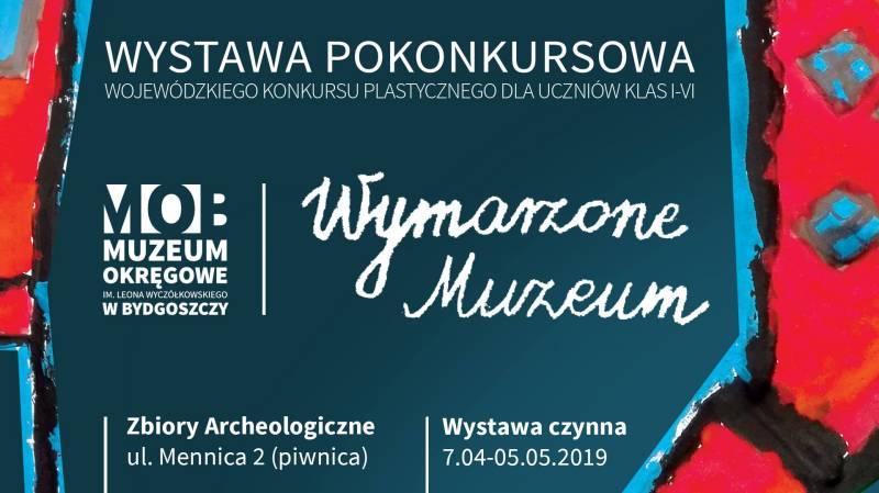 Biały Spichrz - Zbiory Archeologiczne (MOB)