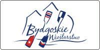 Mistrzostwa Miasta Bydgoszczy w wioślarstwie