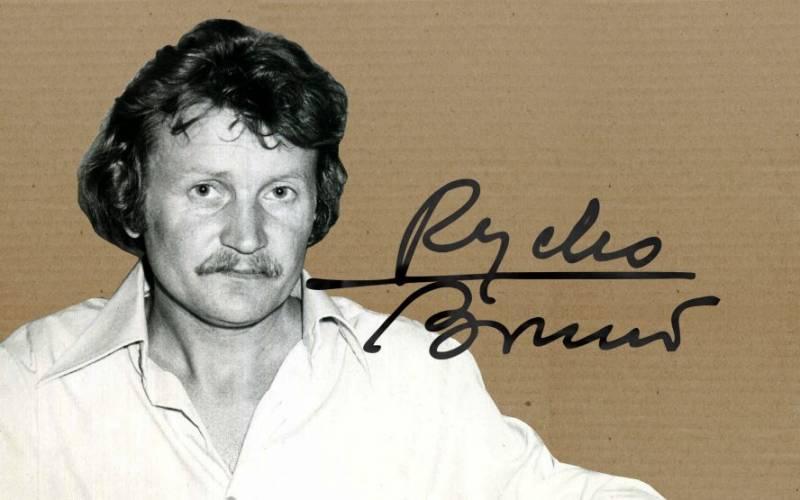 KASKADER POEZJI Ryszard Milczewski-Bruno