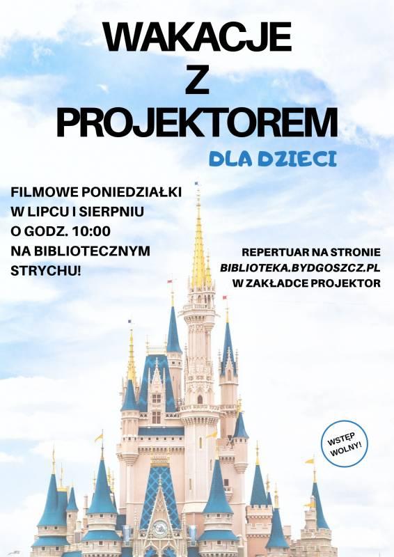 Filmowe wakacje dla dzieci