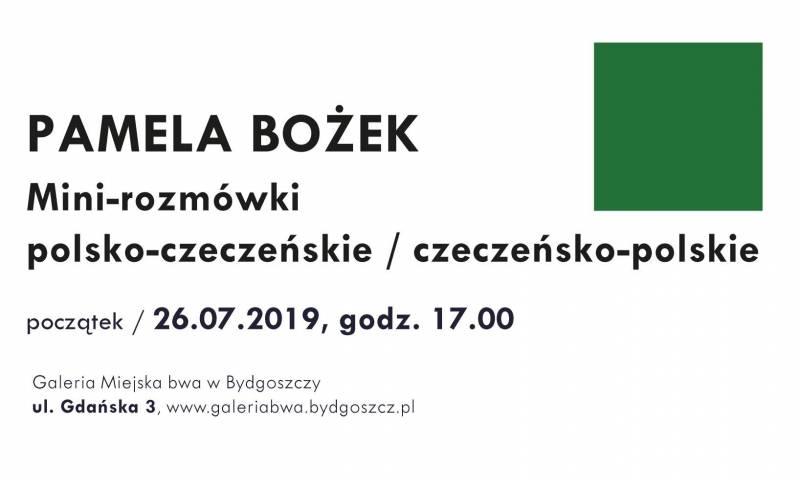 Galeria Miejska bwa ul. Gdańska 3