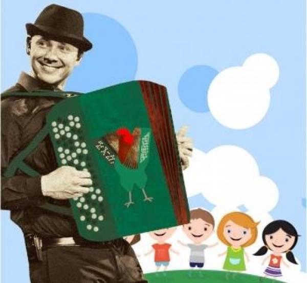 POZYTYWKA: Koncert dla dzieci DŹWIĘKOGRÓD - Marcin Wyrostek z zespołem