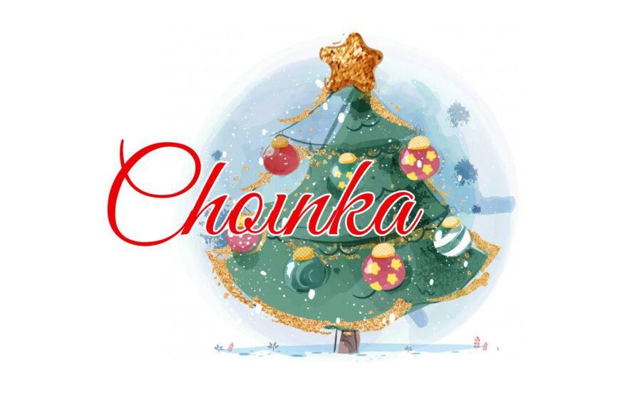 Choinka - przedstawienie dla dzieci