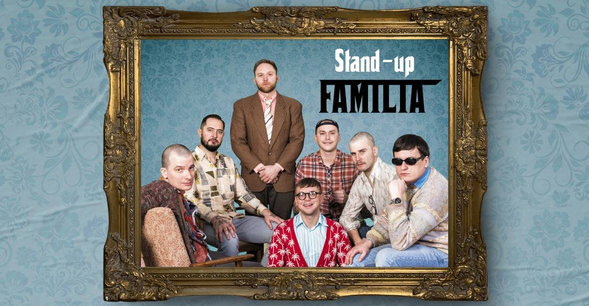 Stand-up Familia