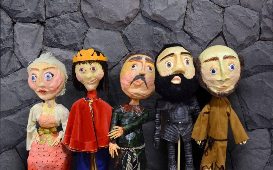Opowieści spod Kruszwicy - spektakl teatru lalek