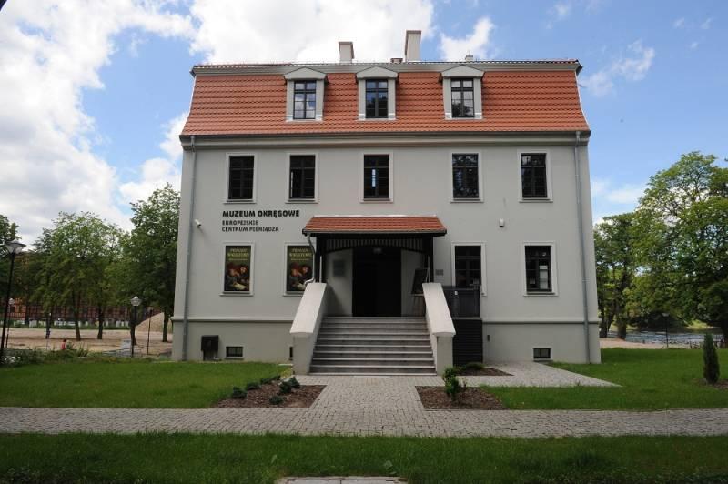 Europejskie Centrum Pieniądza- Muzeum Okręgowe im. Leona Wyczółkowskiego